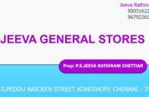 Jeeva General Stores