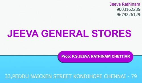 Jeeva General Store