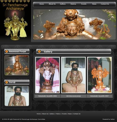 Sri-Panchamuga-Archaneyar-3