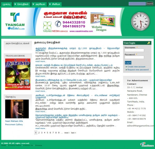 Thangam-online