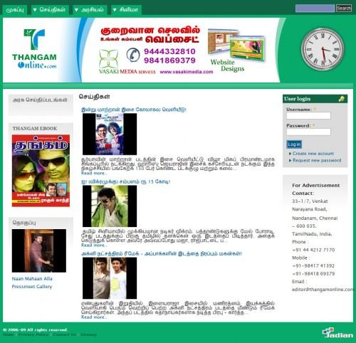 Thangam-online-3