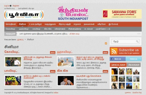SOUTH INDIAN POST